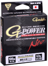 Gamakatsu G-Power Premium Braid Neo Mosgroen